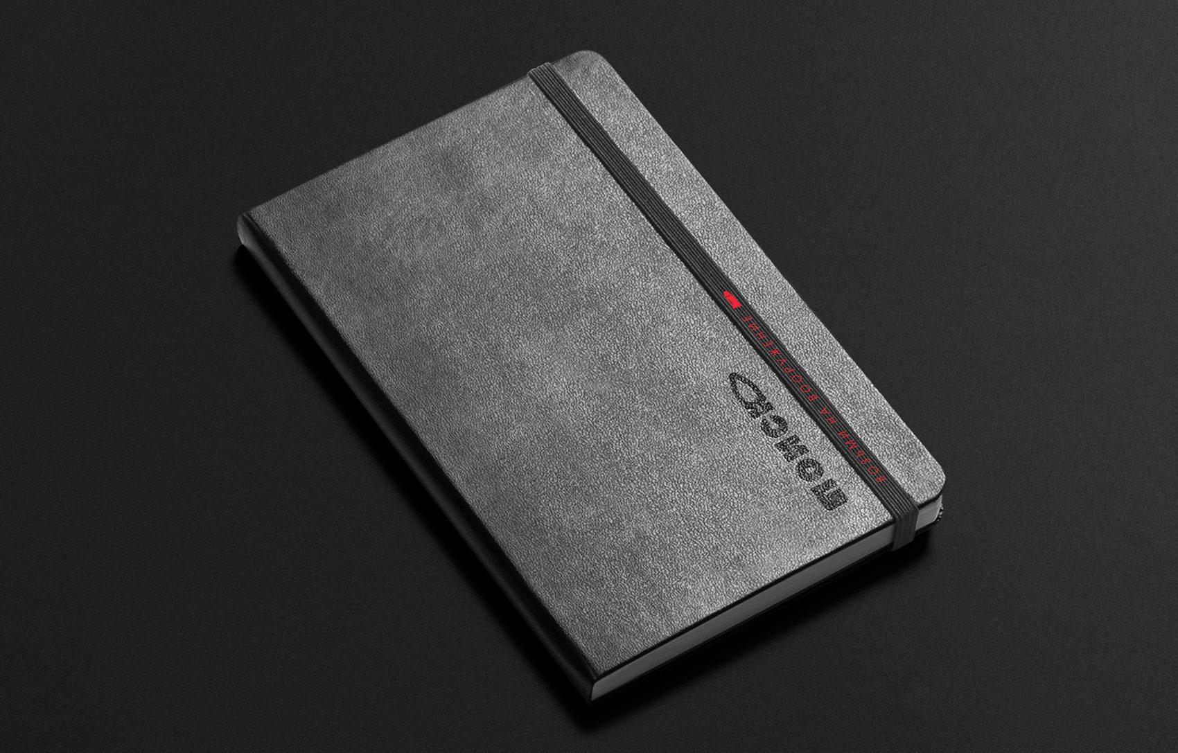 Notepad-Poisk